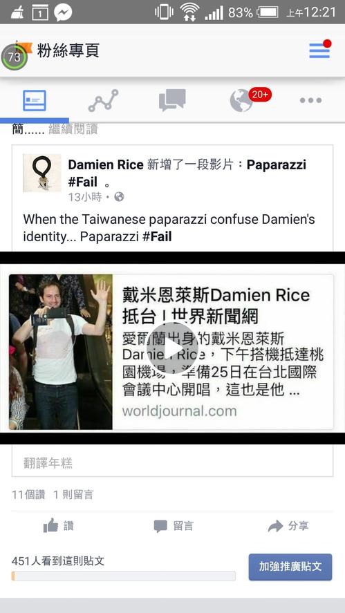 此則貼文現已被Damien Rice移除。 圖/作者提供