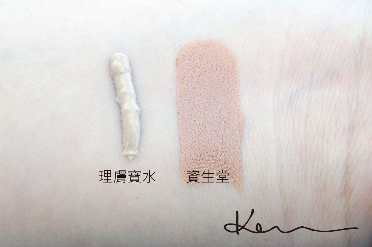 理膚寶水. 全護清爽防曬BB霜(左)、資生堂. 新艷陽夏防曬霜(右)。Kevin提供