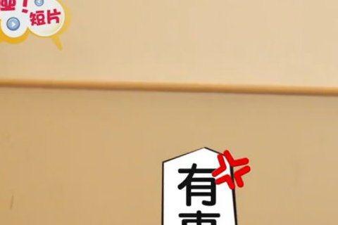 大馬影帝謝佳見來噓團囉!首彈推出「演技急轉彎」,壞壞的噓編把謝佳見眼淚逼出來啦!!(覺得很有成就感~喂~是他演技超厲害啦!)