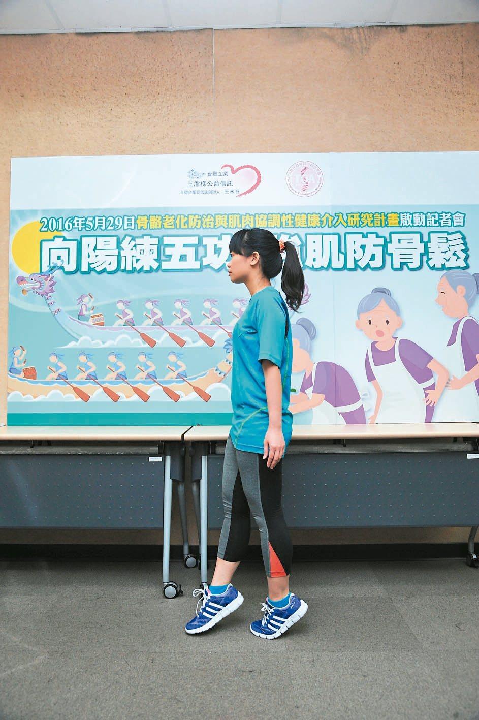 足部鍛鍊:單手扶牆,踮腳尖步行25步,再轉身重複練習,伸展腿部肌肉。 記者黃安琪...