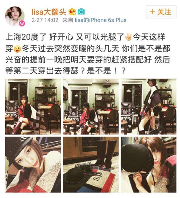 秦舒培在微博貼出多張名為「lisa大額頭」女性的PO文擷圖,意指圖中的女子就是趙...