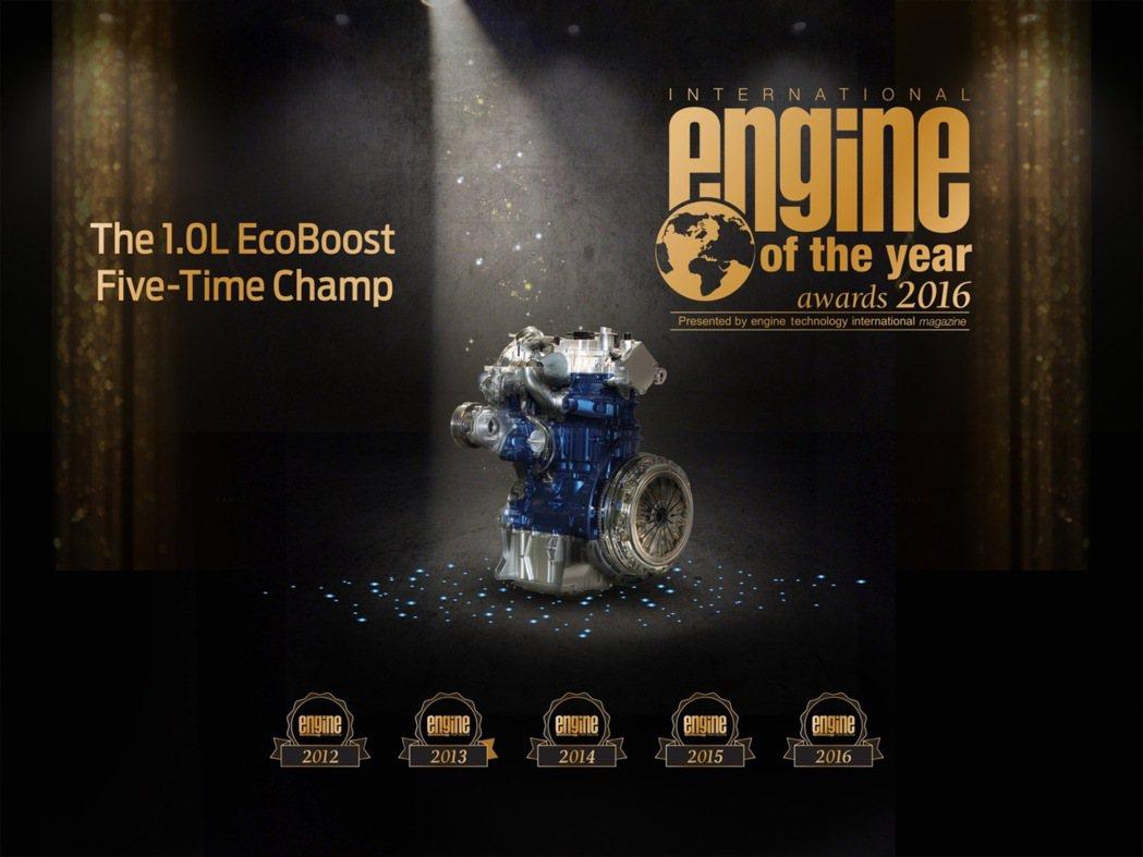 Ford EcoBoost 125引擎連續第5年稱霸級距冠軍。 圖/FORD提供