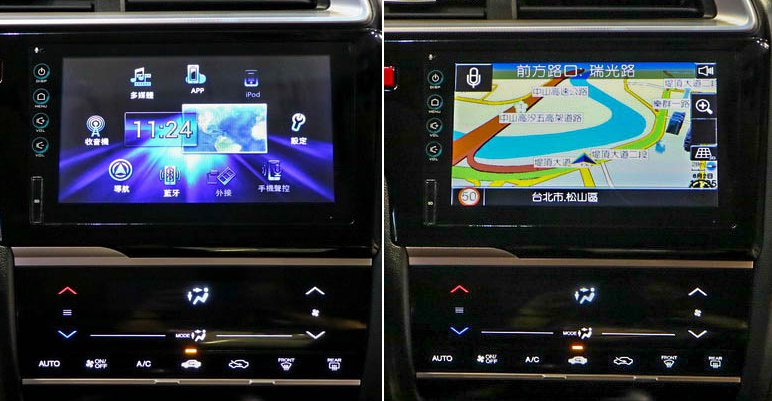 2017新年式New Honda FIT 1.5S車型有8吋螢幕「觸控式先端通訊音響系統」,內建NAVI衛星導航,可無線接軌智慧型手機,支援多功能藍牙介面、影音多媒體等功能。 記者史榮恩/攝影
