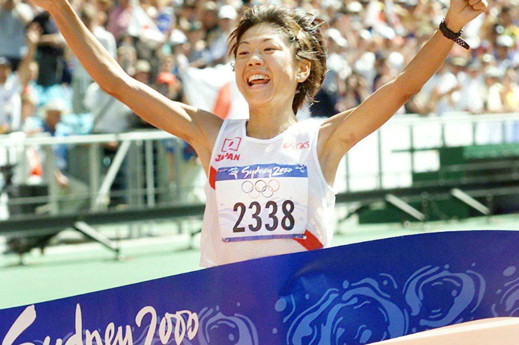 日本田徑選手高橋尚子於雪梨奧運奪得女子馬拉松金牌。 圖/美聯社
