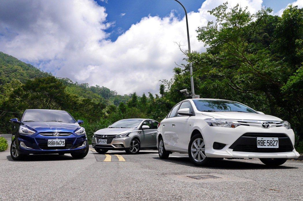 TOYOTA VIOS、Hyundai Verna及Luxgen S3。 記者陳威任/攝影