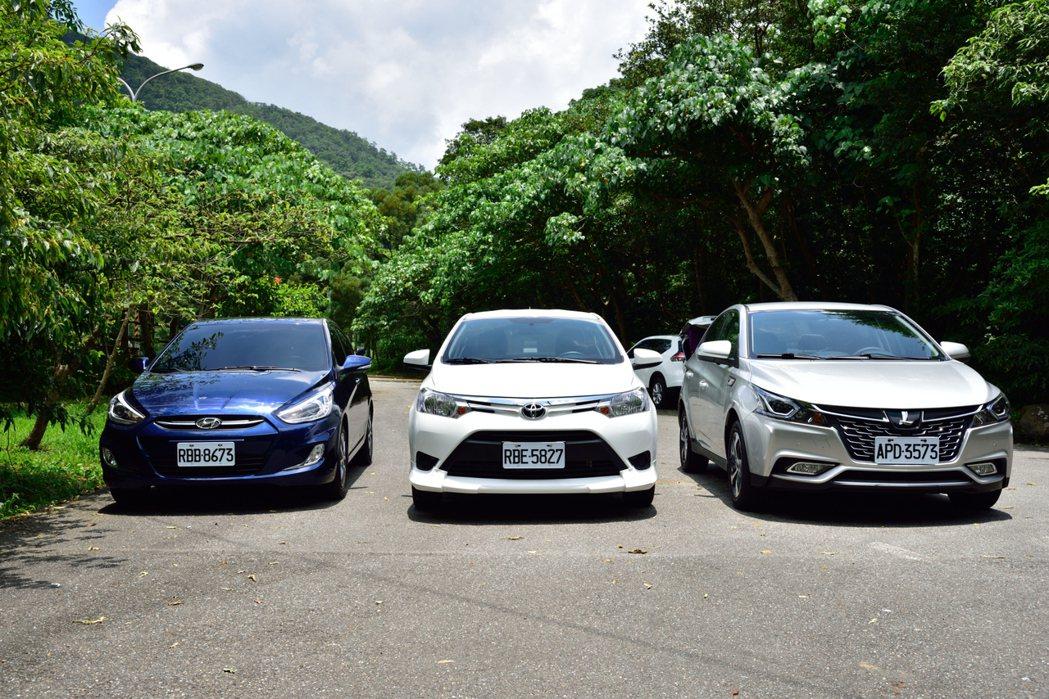 TOYOTA VIOS、Hyundai Verna及Luxgen S3。 記者彭奕翔/攝影