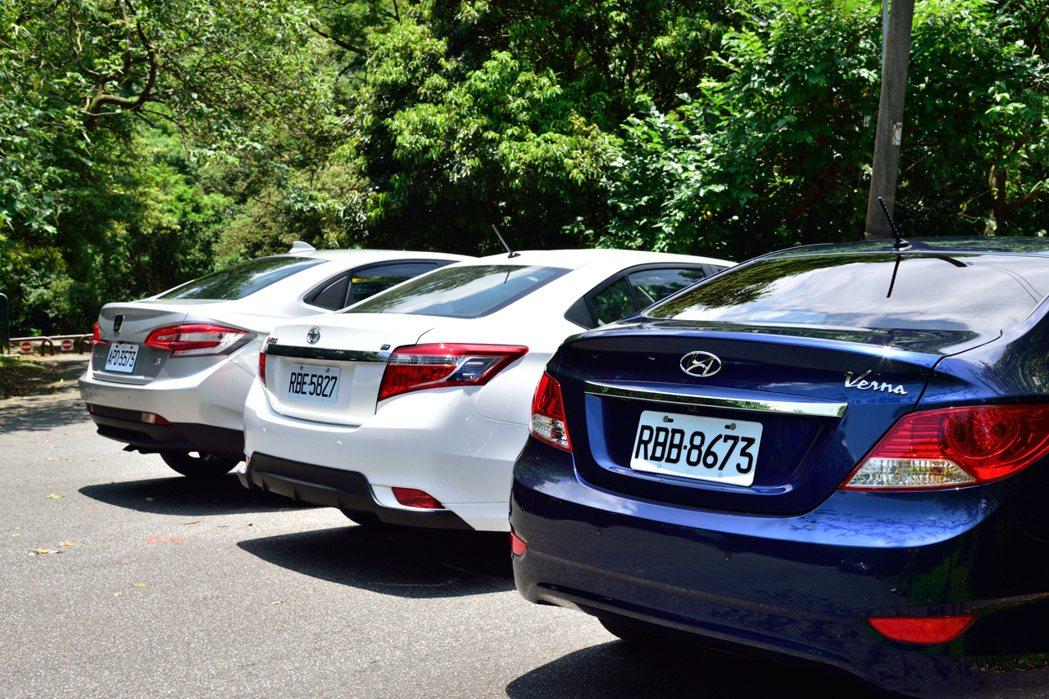 TOYOTA VIOS、Hyundai Verna及Luxgen S3。 記者彭...