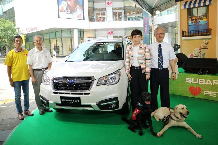 SUBARU台灣意美汽車善盡社會責任,邀社會大眾一起挺動物、作公益。 記者史榮恩...