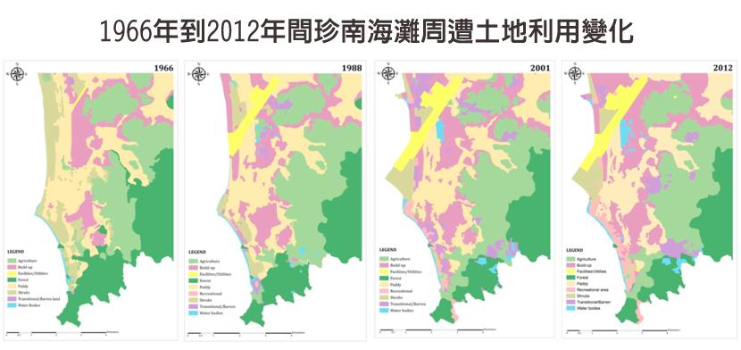 淺綠-農業;粉紅-建成;黃-設施;深綠-森林;米黃-稻穀、土色-矮灌木;淡紫-貧...