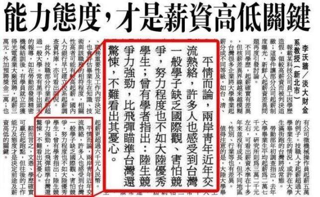 【2015-10-19/聯合報/A14版/民意論壇】