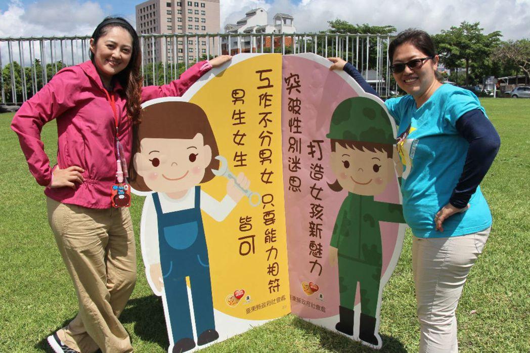 台東縣政府推動性別平等教育。 圖/聯合報系