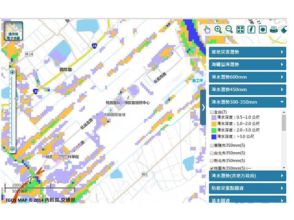 圖/擷自國家災害防救科技中心
