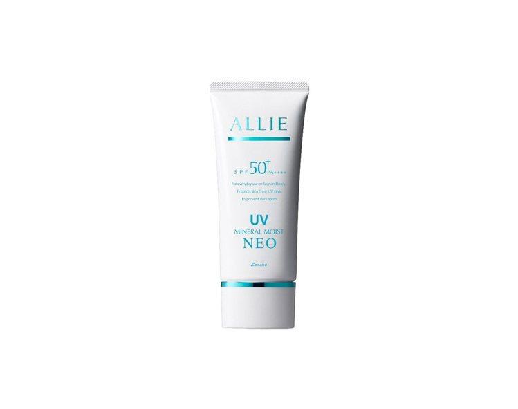 佳麗寶ALLIE EX UV高效防曬凝乳(礦物柔膚型)SPF50+/PA++++...