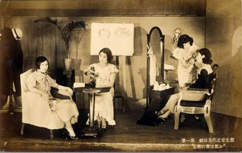 資生堂的咖啡沙龍——parlour——就是在這樣的時代背景下開始的。 圖/SHI...