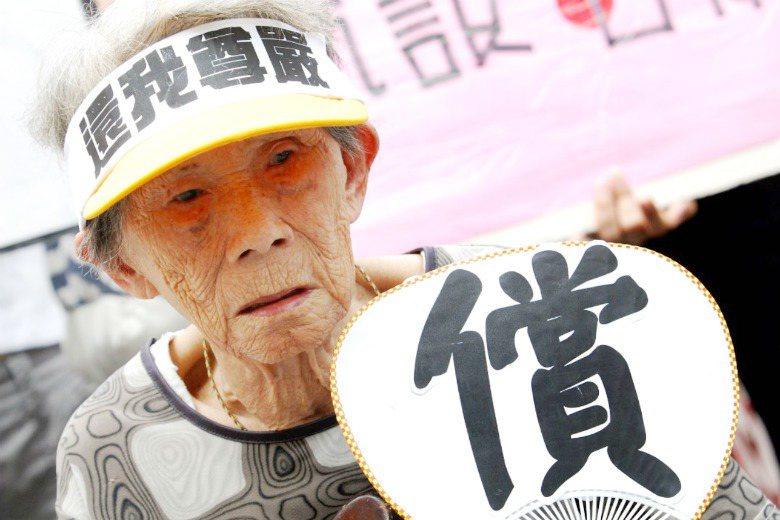 2008年前台籍慰安婦阿嬤們與聲援者,在日本交流協會前舉行「中元慰安祭」,要求日...