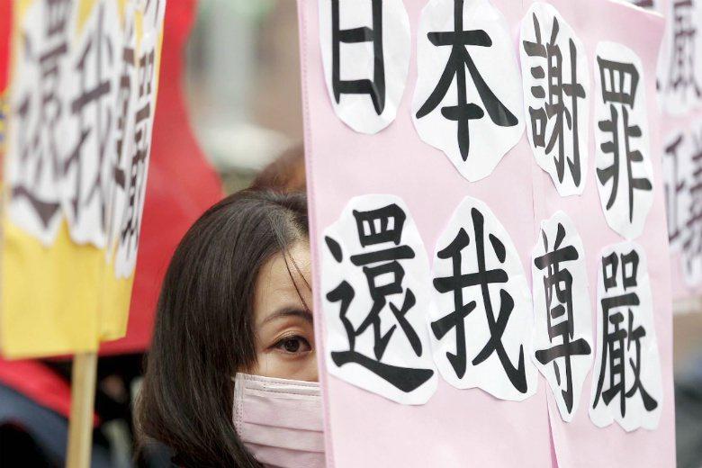 慰安婦聲援者於日本交流協會前舉牌表達抗議,要求日方重視慰安婦道歉問題。 圖/美聯...