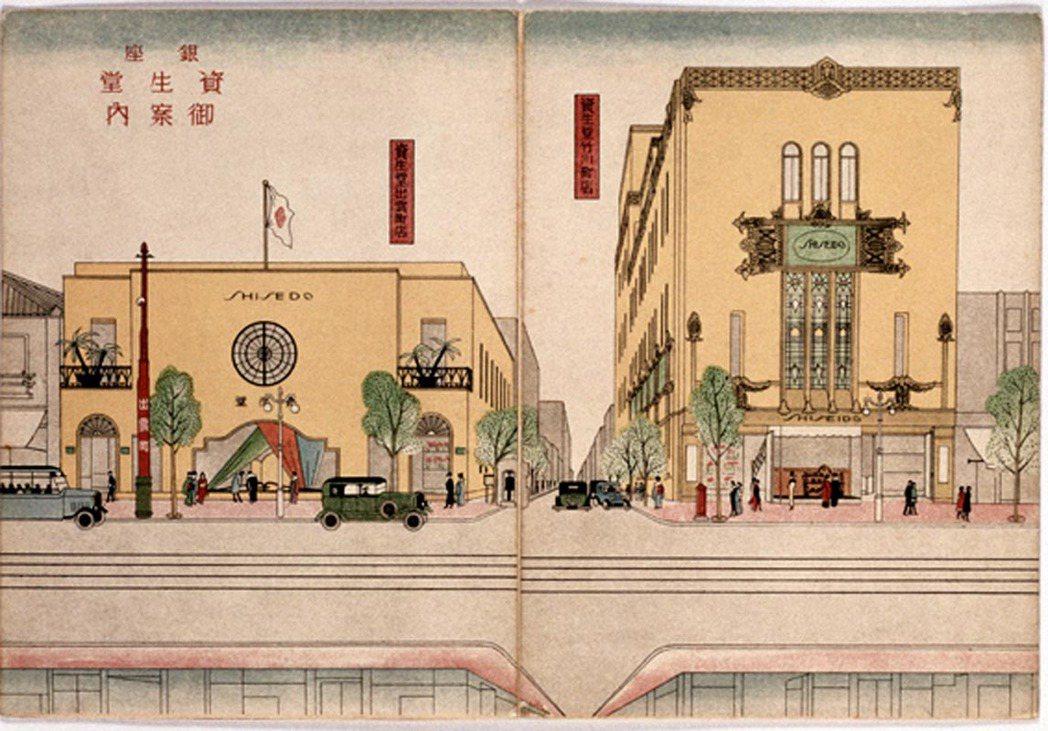 1923年關東大地震後,信三決定配合銀座的重建,打造全新的資生堂。左邊作為藥品和...