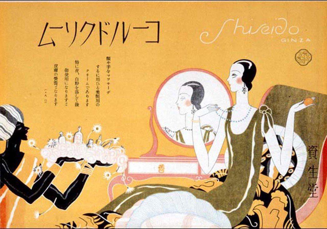 模仿國外女性的生活方式,也成為了當時改善「日本非社交性」的作法之一。 圖/MIT...