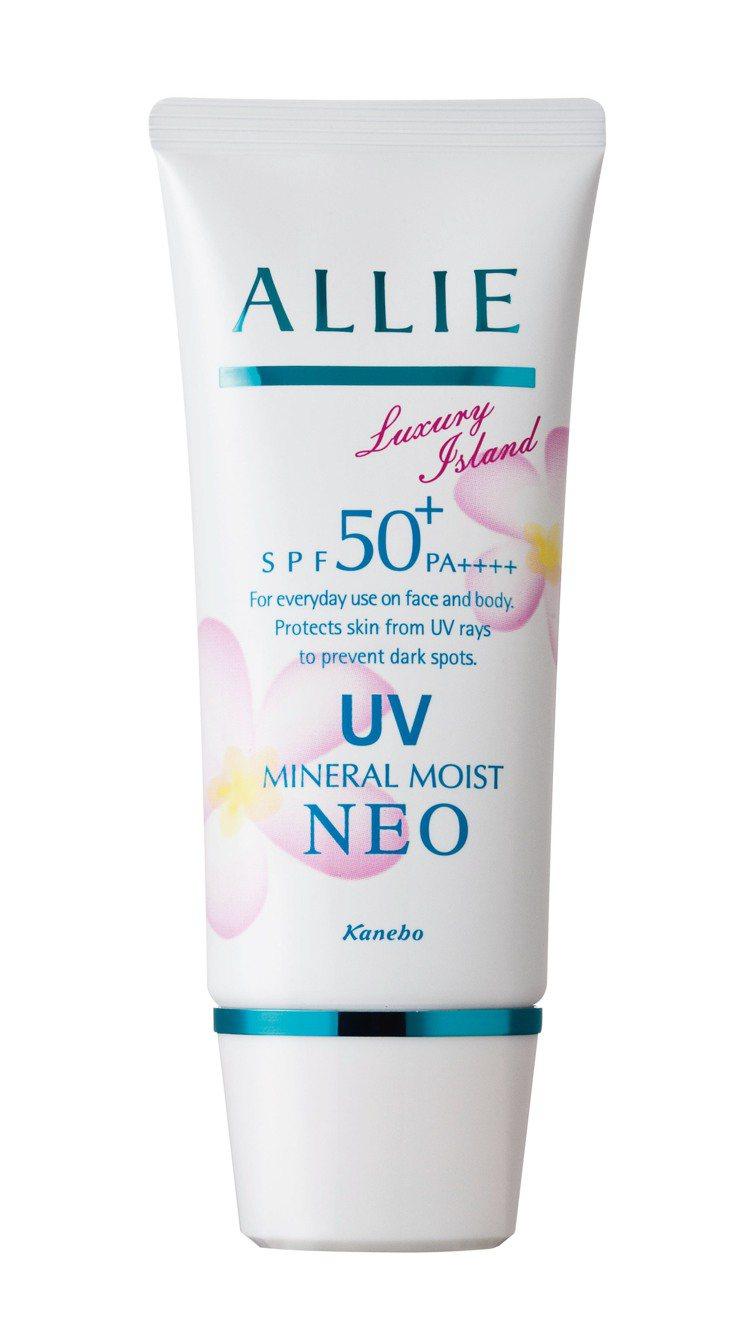 佳麗寶ALLIE EX UV高效防曬凝乳(礦物柔膚型)雞蛋花香60g/1,050...