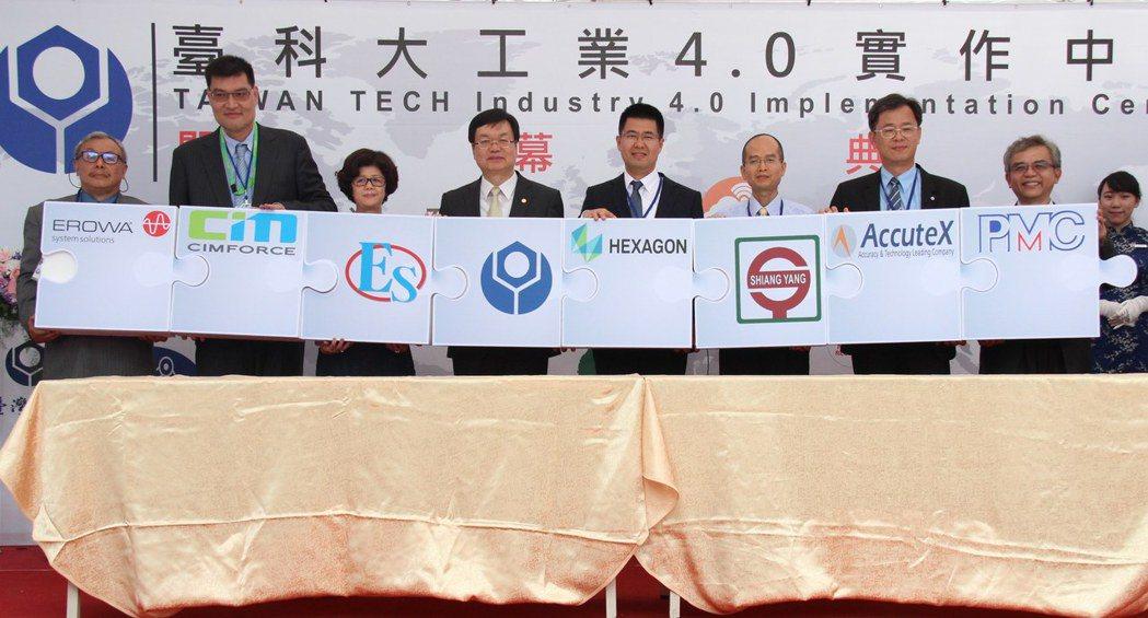 台科大工業4.0實作中心昨天開幕,由國內外廠商攜手投入上億。圖/台科大提供