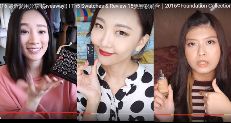 彩妝控都瘋了!潛力無限的台灣Youtuber盤點。圖/擷自Youtube