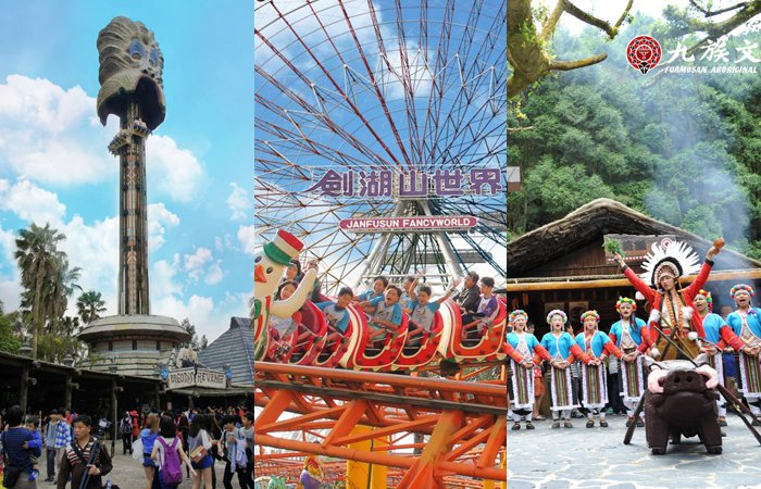 圖片來源/劍湖山世界FB&六福村主題遊樂園FB&九族文化村FB