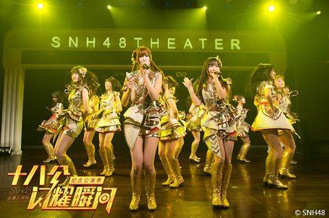 日本女子團體「AKB48」昨晚閃電宣布將上海姊妹團SNH48除名,但陸方的SNH48似乎不知情,還發表聲明表示「營運方在和日本AKB48之跨國姐妹團體技術合作關係中,不存在所謂的違規行為」,並提到先...