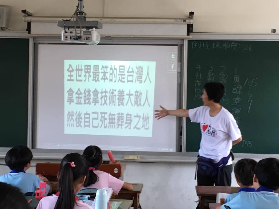 洪素珠在三民國小當故事媽媽,教小朋友「全世界最笨是台灣人,拿金錢拿技術養大敵人,...