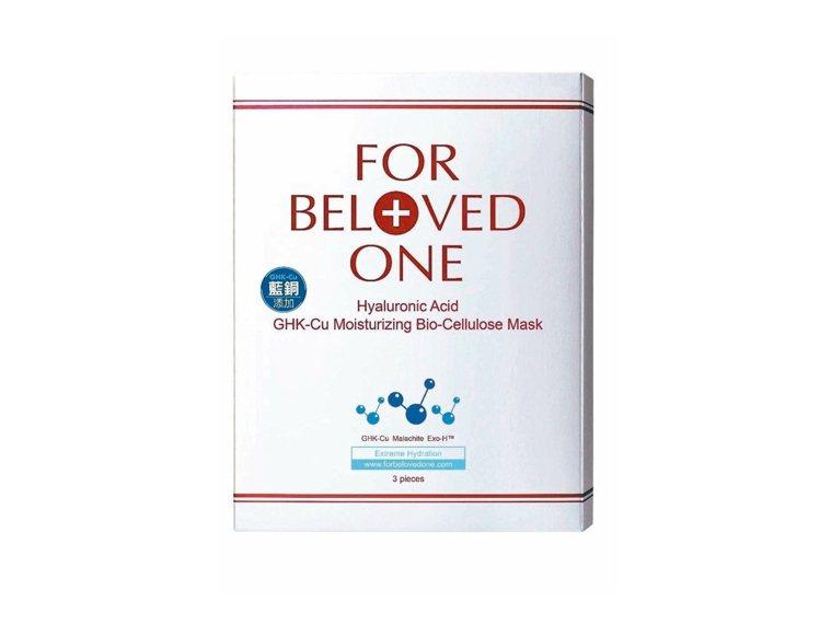 寵愛之名三分子玻尿酸藍銅保濕生物纖維面膜,結合藍銅胜肽及保濕科技,修復保濕肌膚。...