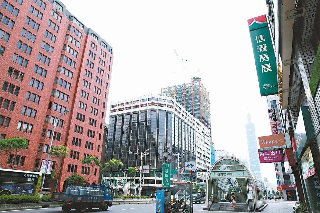 捷運信義安和站商圈,不僅生活機能佳,更是連結市中心的最精華地段。 記者徐兆玄/攝...
