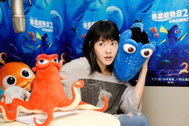 小s為海底總動員配音,在宣傳片中以台語進行宣傳,「破台語」引發網友正反辯論。 圖/聯合報系