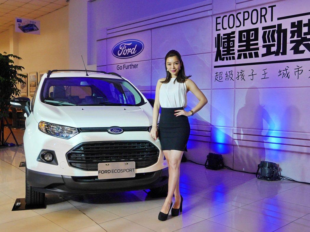 Ford EcoSport燻黑勁裝版正式上市。 記者陳威任/攝影