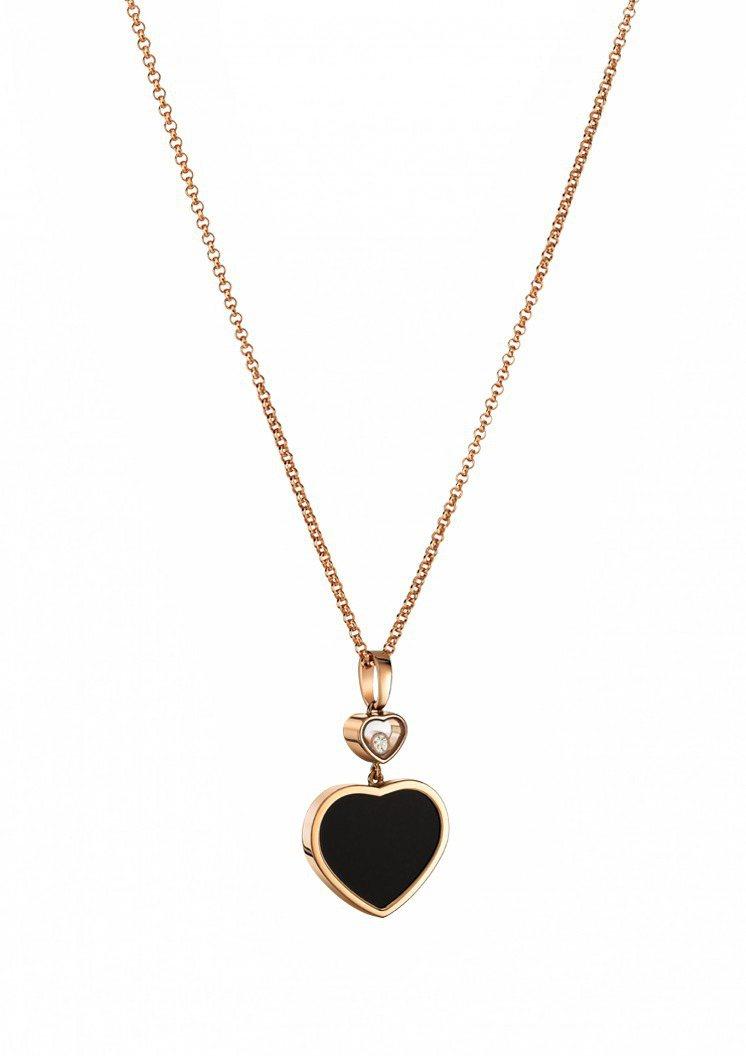 Happy Hearts系列縞瑪瑙項鍊,黑色表現個性,89,000元。圖╱蕭邦提...