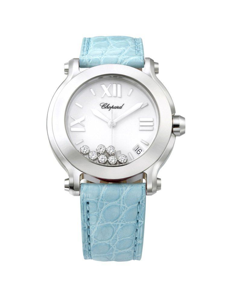 Happy Sport系列腕表,精鋼表殼,內含7顆滑動鑽石,23萬3,000元。...