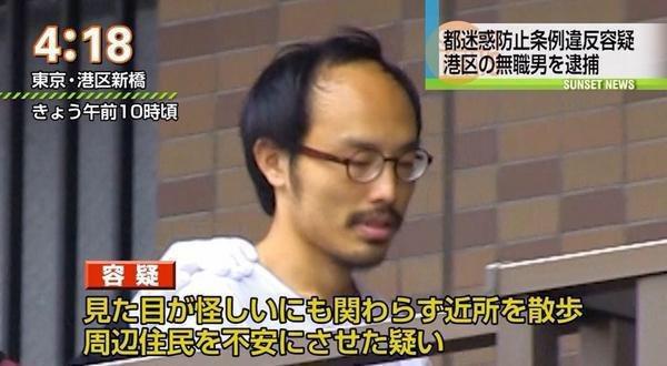 圖片來源/ twitter@Konohatateyama