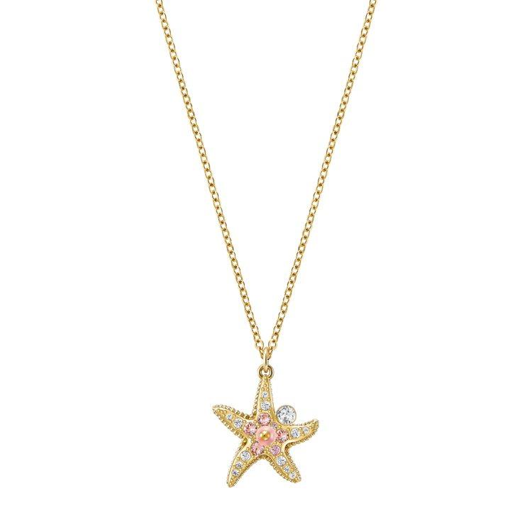 Eponym Star海星造型項鍊,3,490元。圖╱施華洛世奇提供