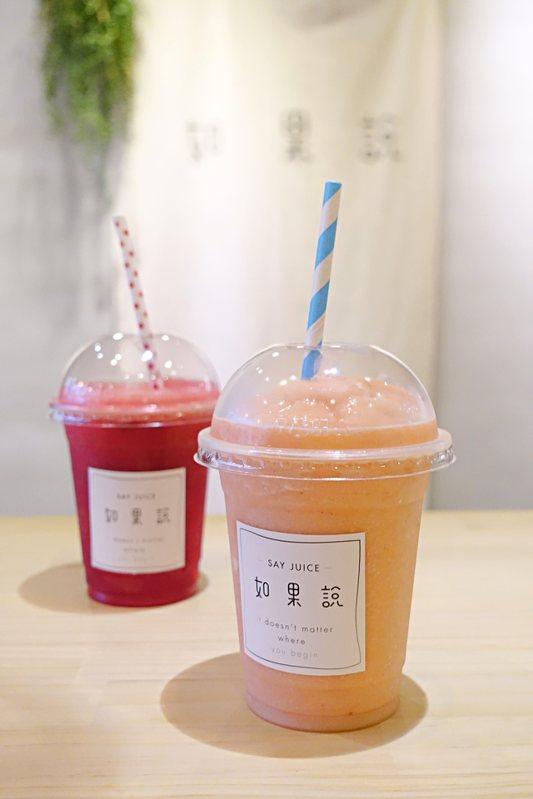 甜菜根氣血散(左)售價110元、戀愛果昔(右)售價120元。記者沈佩臻