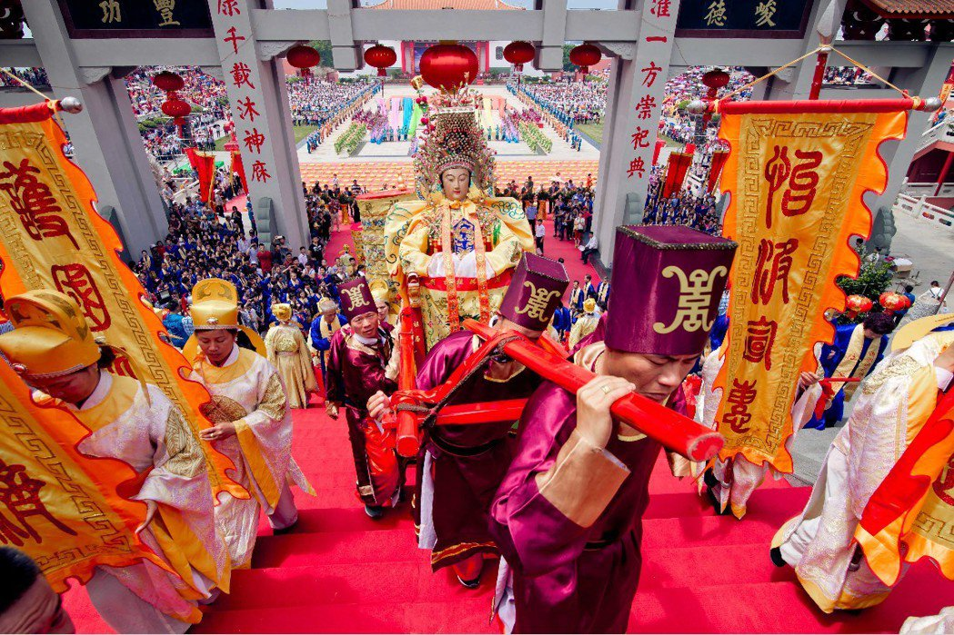 媽祖誕辰,海內外的媽祖信眾齊聚湄洲媽祖廟同慶。 圖/中新社