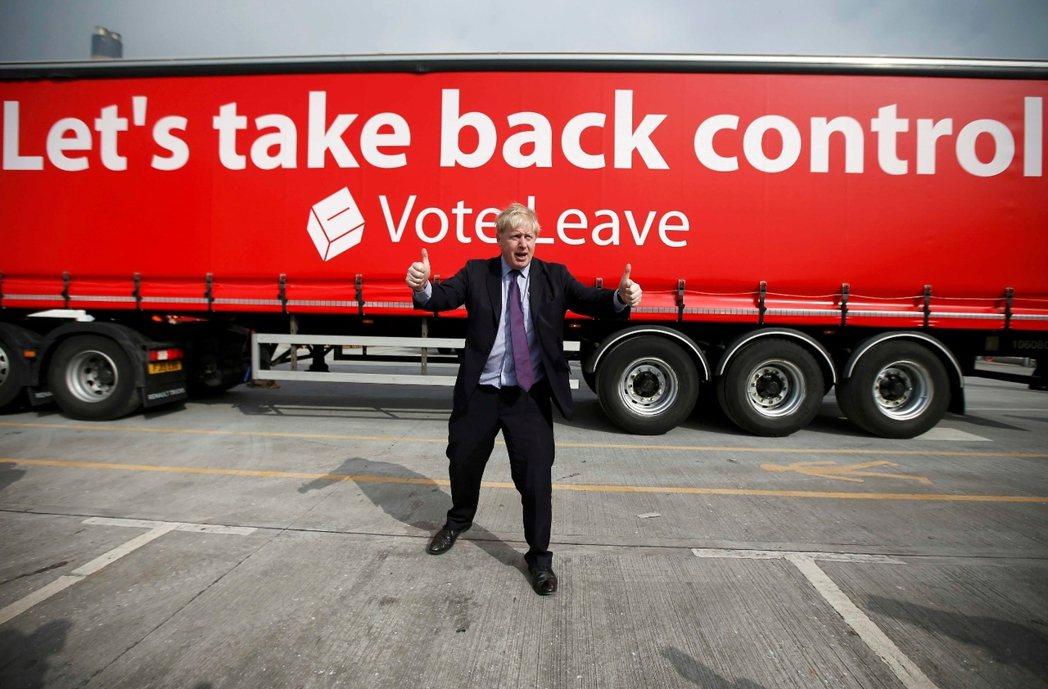 保守黨的脫歐派旗幟:前倫敦市長強生,則主張「是時候和歐盟說Bye bye了!」 ...