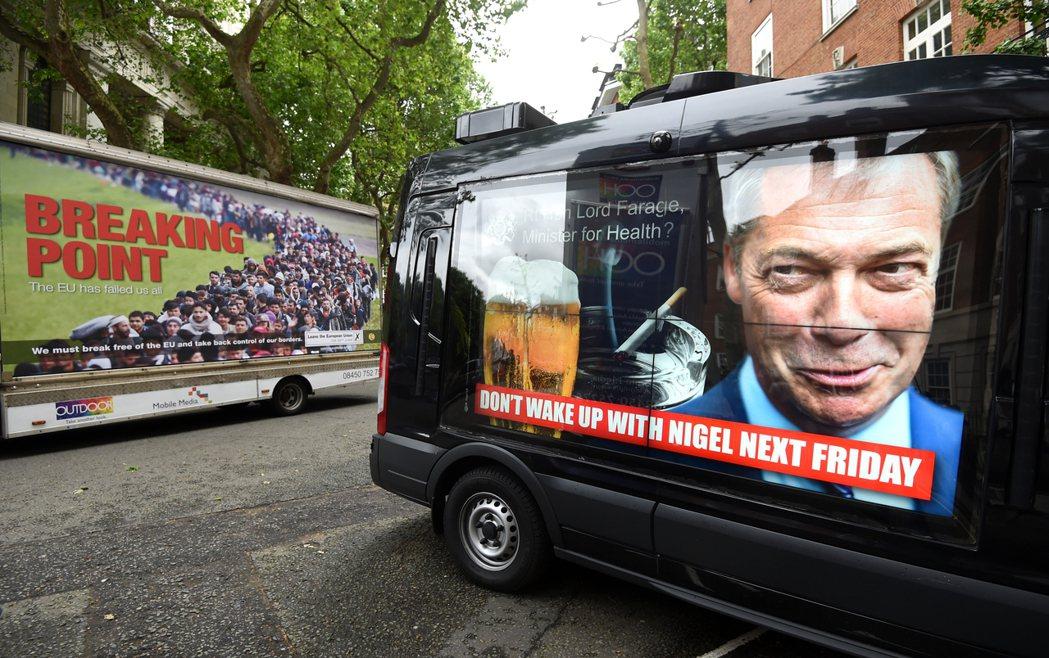 「不想下周五一起床就與法拉吉『混逗陣』嗎」公投前夕,英國街頭仍是脫歐、留歐兩邊宣...