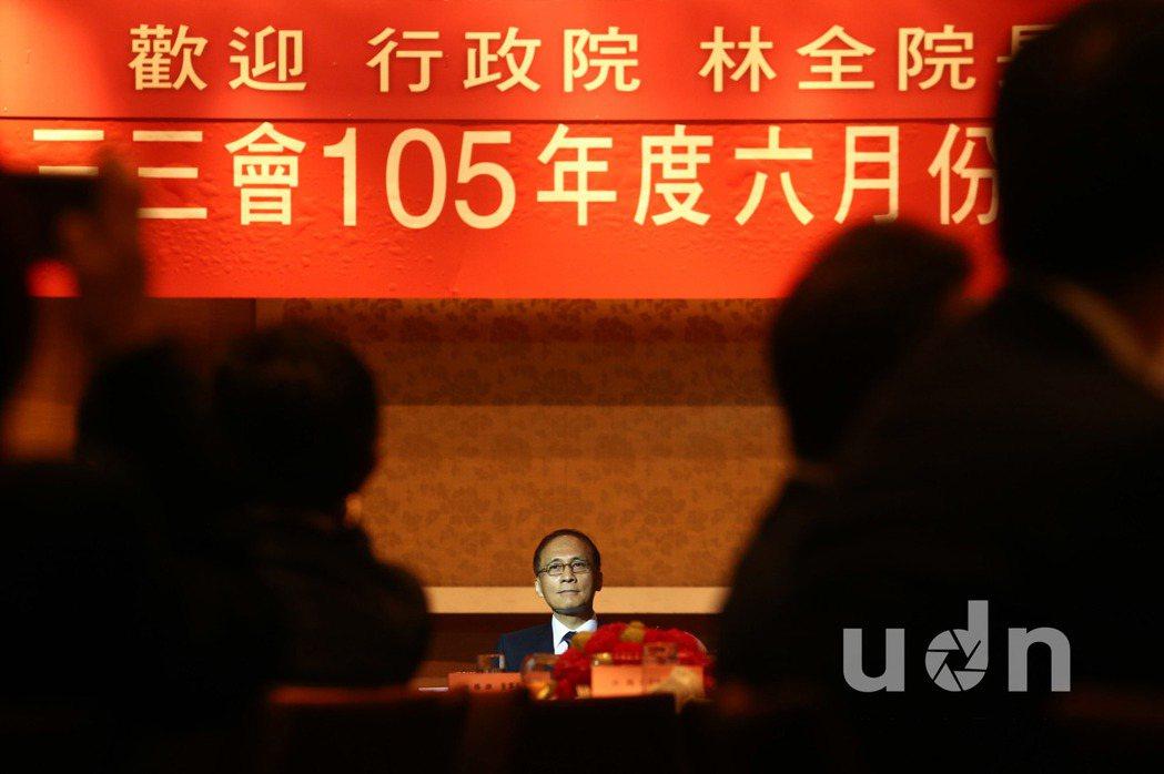 行政院長林全15日出席三三會,發表政府的施政方向。記者王騰毅/攝影