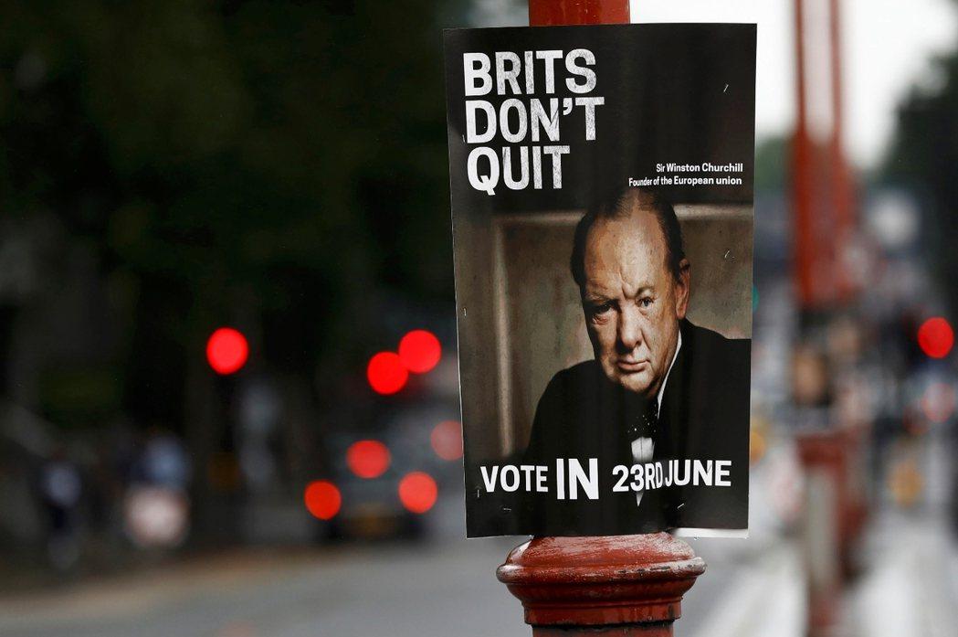 面對脫歐陣營幾個月來猛烈攻擊,英國首相卡麥隆日前搬出英國前首相邱吉爾於二戰時期,...