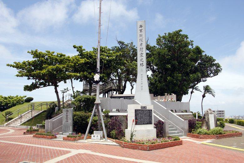 日本二戰海軍戰壕聳立於山丘之上視野極佳,上面有瞭望台可俯視那霸周邊市區及海岸動態...