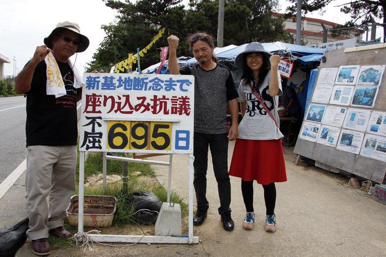 5月31日筆者造訪邊野古反對美軍基地,已是持續第695日抗爭。沖繩平和運動組織大...