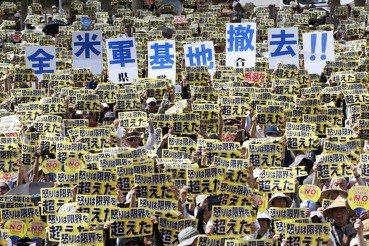 第一島鏈系列(三):拒絕重返冷戰的沖繩——脫離戰爭要塞的市民運動
