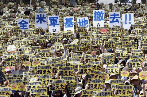 拒絕重返冷戰的沖繩——脫離戰爭要塞的市民運動
