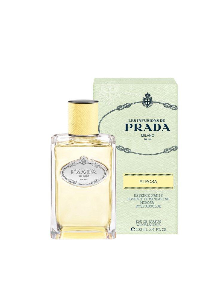 PRADA精粹系列含羞草淡香精、100ml/4,600元。圖/PRADA提供