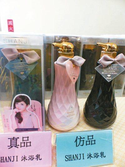 警方查獲仿冒SHANJI沐浴乳(右),貼有鑽石標示,與真品(左)只差在有無代言人...