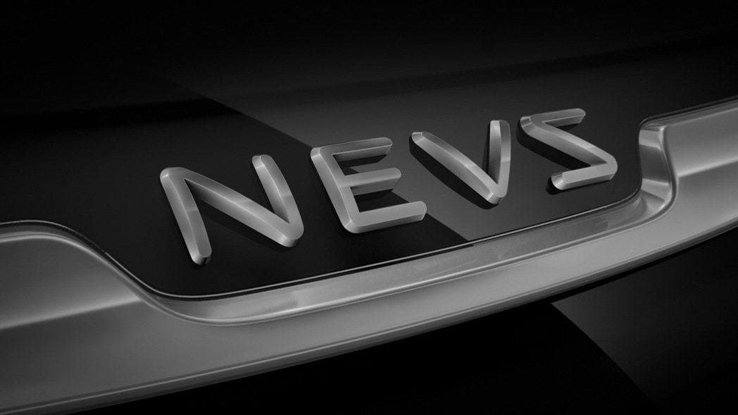 NEVS將有望引進台灣市場。 圖/商富公司提供