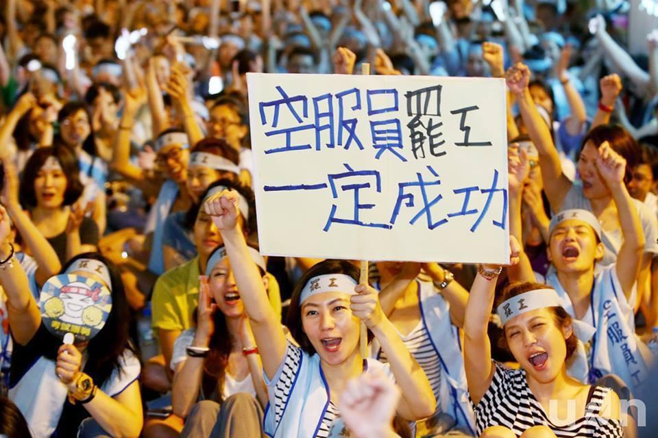 華航空服員發起台灣空服史上首次罷工,桃園市空服員職業工會超過百人聚集在華航台北分...